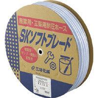 三洋化成 サンヨー SKソフトブレードホース8×13.5 50mドラム巻 SB-8135D50B 1巻 375-2747 (直送品)
