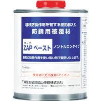 三井住友金属鉱山伸銅 MSMMBC ZAPペースト 750ml缶 ZAPPT2 1缶 391ー6707 (直送品)
