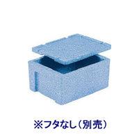 三甲(サンコウ/SANKO) EPボックス#20 青 SK-EP20 B 1個 391-3821 (直送品)