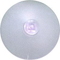 光(ヒカリ) 吸盤 55丸 横溝タイプ (1個入) QC-025 1個 381-5757 (直送品)