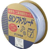 三洋化成 サンヨー SKソフトブレードホース9×15 50mドラム巻 SB-915D50B 1巻 147-8206 (直送品)