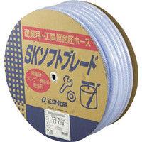 三洋化成 サンヨー SKソフトブレードホース15×22 30mドラム巻 SB-1522D30B 1巻 147-8222 (直送品)
