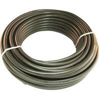 正和電工 同軸ケーブル 5C-FB 20m FB20 1本 375-3344 (直送品)