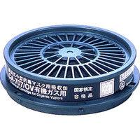 SHIGEMATSU WORKS(重松製作所) 防毒マスク 防じん機能付き吸収缶亜硫酸ガス用 CA707L2SO 1個 388-0851 (取寄品)