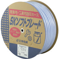 三洋化成 サンヨー SKソフトブレードホース10×16 50mドラム巻 SB-1016D50B 1巻 375-2739 (直送品)