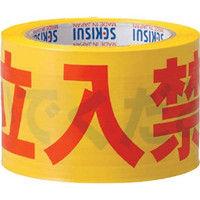 積水化学工業(セキスイ化学) 標識テープ 70mmX50m 黄・赤・黒 立入禁止 J5M2302 1巻(50m) 391-9145 (直送品)