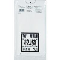 日本サニパック サニパック N-7470L白半透明 10枚 N-74-HCL 1袋(10枚) 375-4782 (直送品)