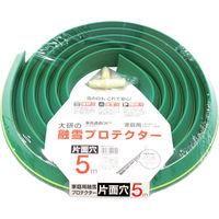 大研化成工業 大研 家庭用融雪プロテクタ5M片面穴 KUP05S 1巻 389ー0198 (直送品)
