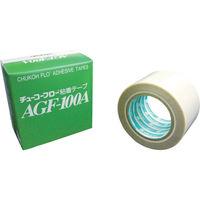 中興化成工業 中興化成 チューコーフローガラスクロス耐熱テープ AGF100A13X13 1巻 363ー9894 (直送品)