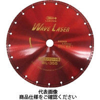 ロブテックス エビ ダイヤモンドホイール ウェブレーザー(乾式) 360mm穴径25.4mm WL355254 1枚 124ー5431 (直送品)