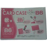 小野由 小野由 軟質カードケース(B6) OCSB6 1枚 356ー1909 (直送品)