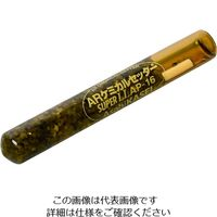 サンコーテクノ サンコー 旭化成ケミカルAPタイプ(回転・打撃型) AP20 1本 328ー0985 (直送品)