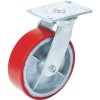 OH スーパーストロングキャスターHシリーズ超重荷重用 ウレタン車 車輪径200mm H14FU-200 370-5030(直送品)