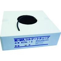 興和化成 KOWA コルゲートチューブ (50M入り) KCTN07S 1セット(1箱:1巻入×1) 361ー4719 (直送品)