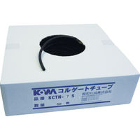 興和化成 KOWA コルゲートチューブ (50M入り) KCTN10S 1セット(1箱:1巻入×1) 361ー4727 (直送品)