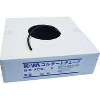 興和化成 KOWA コルゲートチューブ (25M入り) KCTN19S 1セット(1箱:1巻入×1) 361ー4751 (直送品)