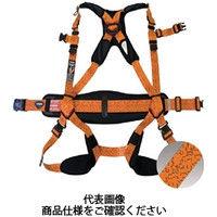 1本吊り 高所作業用 ツヨロン フルハーネス安全帯 彩 朱色 R503DPTSYBX 1本 377-8096 Fujii(藤井電工) (直送品)