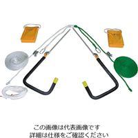 安全帯 ハーネス ツヨロン 屋根上作業用 ヤネロップ300型 一式 YU300BX 1組 388-2403 Fujii(藤井電工) (直送品)