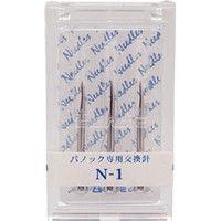 トスカバノック バノック 針 Nー1 (3本) NE1 1セット(1箱:3本入×1) 390ー5675 (直送品)