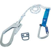 1本吊り(ロープ式) 軽量 ツヨロン フルハーネス安全帯用ランヤード TS9321KSLY130BP 377-8436 Fujii(藤井電工) (直送品)