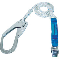 ランヤード 補助ロープ 1本吊り(ロープ式) 軽量 ツヨロン フルハーネス安全帯用ランヤード TS93BP 377-8444 Fujii(藤井電工) (直送品)
