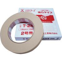 未来工業 未来 モールテープ(強力タイプ)1巻入 T2K 1セット(1箱:1巻入×1) 390ー8852 (直送品)