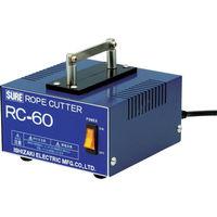 石崎電機製作所 SURE デスクトップロープカッター35W RC60 1台 363ー3870 (直送品)