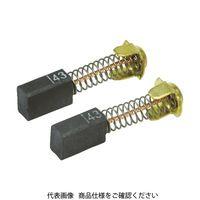 日立工機 カーボンブラシ Nо54 2個入 999054 1組(2個) 364-5878 (直送品)