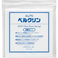 アイオン AION ベルクリン Eー1 (10枚/袋) E1 1セット(10枚:10枚入×1袋) 385ー3543 (直送品)