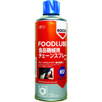 ITWパフォーマンスポリマーズ&フルイズジャパン デブコン FOODLUBE 食品機械用 チェーンスプレー 400ml R15610 376-0880(直送品)