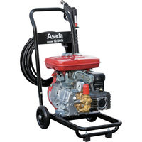 アサダ アサダ 高圧洗浄機12/80G HD128 1台 252ー8223 (直送品)