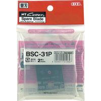 エヌティー NT スクレーパー替え刃 BSC31P 1セット(2個:2個入×1パック) 385ー7344 (直送品)