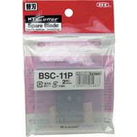 エヌティー NT 替刃 スクレーパー替刃 刃厚1.00 BSC11P 1セット(2個:2個入×1パック) 385ー7328 (直送品)