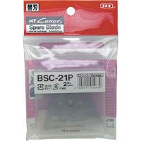 エヌティー NT 替刃 スクレーパー替刃 刃厚1.00 BSC21P 1セット(2個:2個入×1パック) 385ー7336 (直送品)