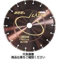 ロブテックス エビ ダイヤモンドホイール レーザー(乾式)鋳鉄管用 355mm SLT355 1枚 372ー6096 (直送品)