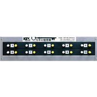 スガツネ工業 LAMP カギの管理10人用M10ー1(150ー010ー054) M101 1個 377ー0117 (直送品)