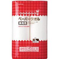 キッチンペーパー ペーパータオル業務用 L 385-9461 1パック(2本入) KUREHA(クレハ) (直送品)