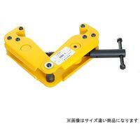 スーパーツール ビームクランプ(デラックスタイプ) SBN2 1台 381ー2863 (直送品)
