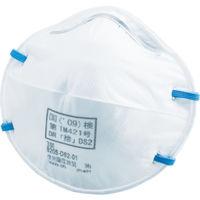 3M(スリーエムヘルスケア) 使い捨て式防じんマスク DS2 10枚入り 8205DS2S 1セット(10枚:10枚入×1箱) 388-1105 (取寄品)