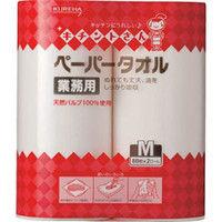 キッチンペーパー ペーパータオル業務用 M 385-9452 1パック(2本入) KUREHA(クレハ) (直送品)