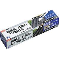 コニシ(Konishi) 雨漏れ防止シール灰180ML #26142 HS-04 1本 374-8472 (直送品)