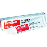スリーボンド(ThreeBond) ガス配管用変性シリコーン系シール剤 TB4333B TB4333B 1本 375-9831 (直送品)