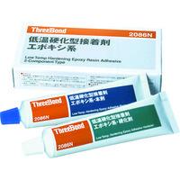 スリーボンド(ThreeBond) 2液性エポキシ樹脂 TB2086N TB2086N 1個 374-8723 (直送品)
