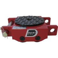 ダイキ ダイキスピードローラ低床ダブル型ウレタン車輪3ton DUW3S 1台 391ー4127 (直送品)