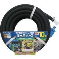 高儀 タカギ ガーデンしみだす10m G450BK10 1個 381-4220 (直送品)