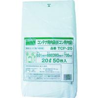トラスコ中山 TRUSCO オリコン20L用内袋 50枚入 TCP20 1セット(50枚:50枚入×1袋) 392ー6028 (直送品)