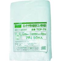トラスコ中山 TRUSCO オリコン75L用内袋 50枚入 TCP75 1セット(50枚:50枚入×1袋) 392ー6044 (直送品)
