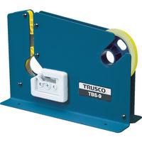 トラスコ中山(TRUSCO) バッグシーラー 12mm TBS-12 1台 389-4665 (直送品)