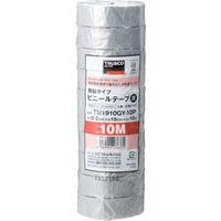 脱鉛タイプ ビニールテープ 19X10m 灰 10巻入り TM1910GY-10P 1パック(100m) 375-9491 (直送品)