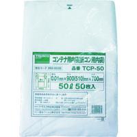 トラスコ中山 TRUSCO オリコン50L用内袋 50枚入 TCP50 1セット(50枚:50枚入×1袋) 392ー6036 (直送品)